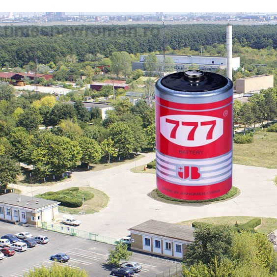 777_magurele_baterie