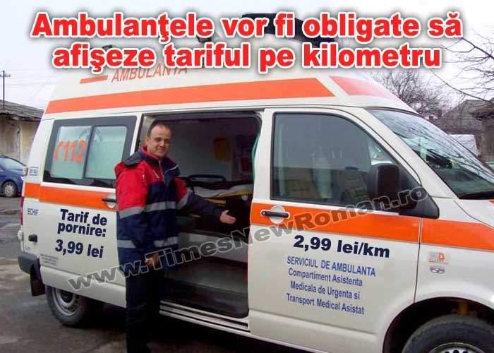Atenţie la ambulanţe! Şoferii vitezomani de pe ambulanţe practică tarife nesimţite