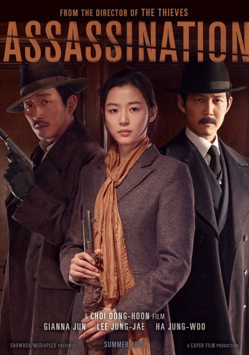 Assassination_(2015_movie)_poster).jpg