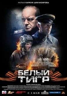 Belyy-tigr-movie-poster