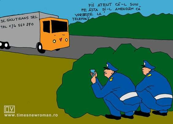 Boschetul cu polițiști
