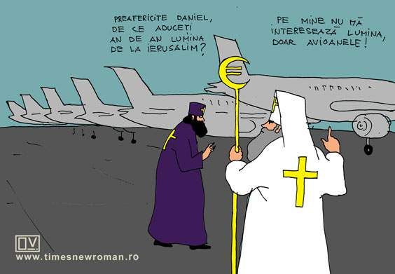 Damblaua Patriarhului