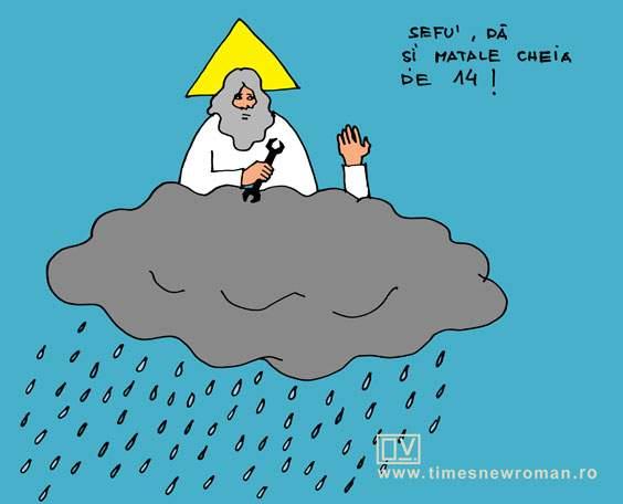 Defecțiune la sistemul de ploaie