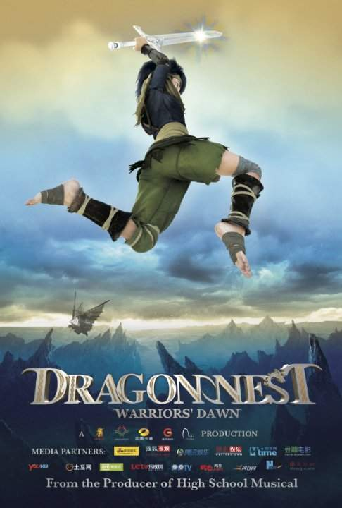 Dragon Nest: Warriors' Dawn (2014) – Lord of the Rings, made in China