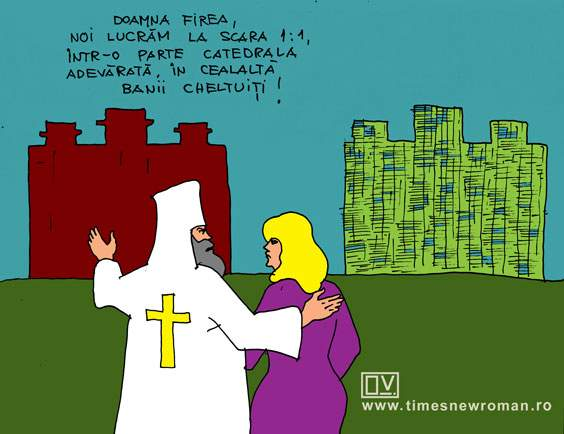 Factura pentru Catedrală