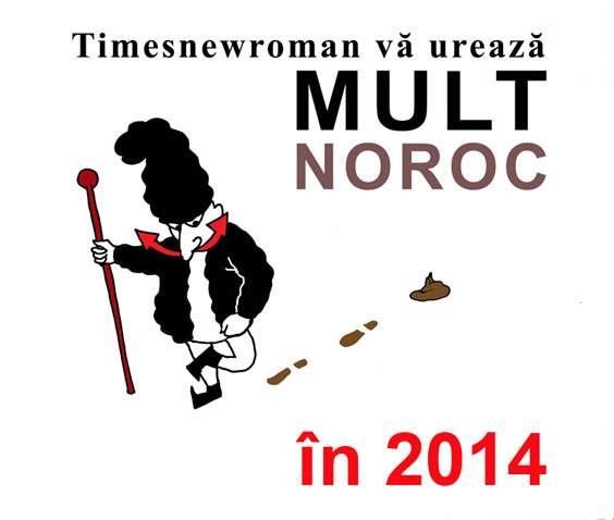 Felicitare 2014