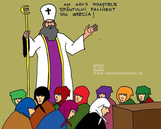 Frații noștri ortodocși