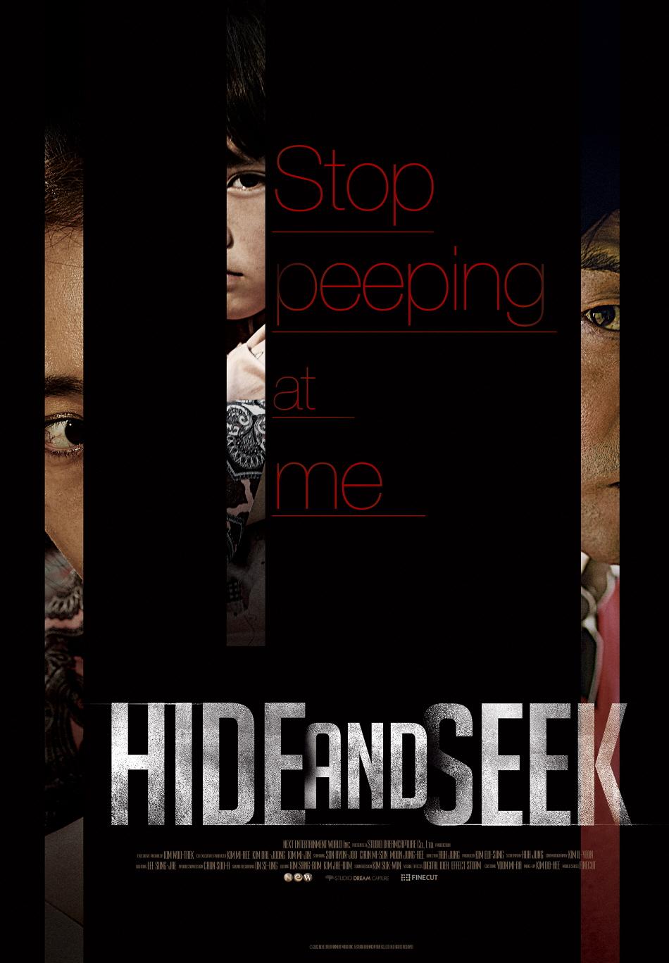 HIDE-AND-SEEK_poster
