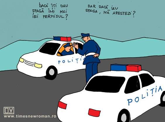 Între politiști