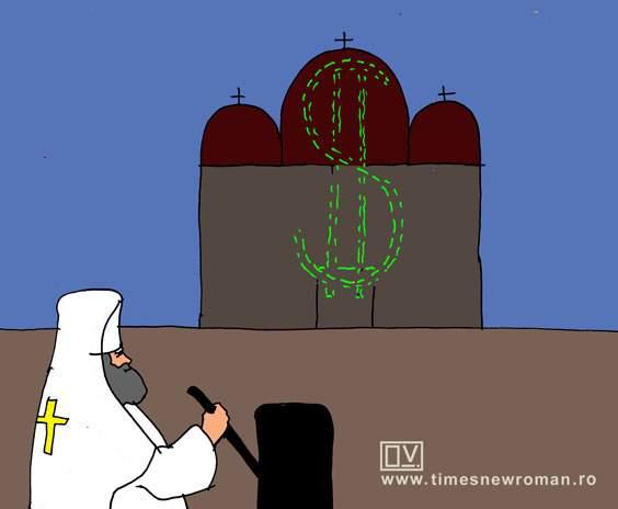 Luminița ortodoxă