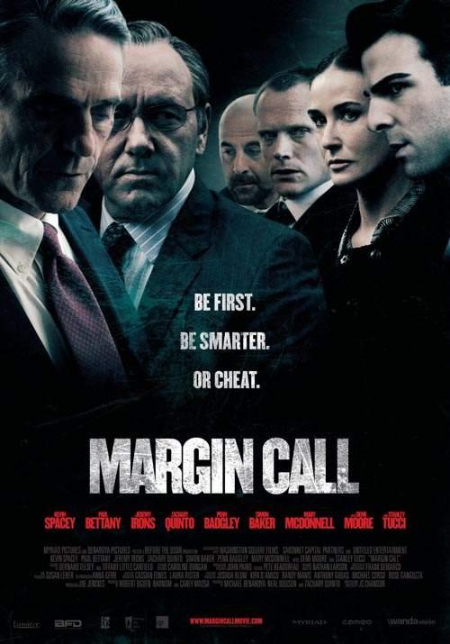 Margin Call – In ciphers we trust