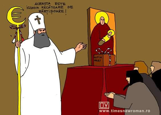 Mărțișorul Patriarhului