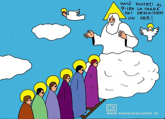 Oferta dumnezeiască