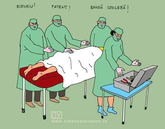 Operația lui Firea