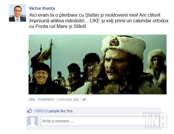 Ponta_istorie3.jpg