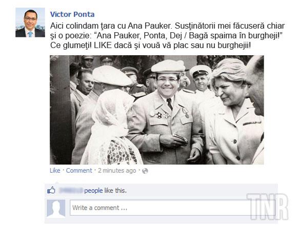 Ponta_istorie7.jpg