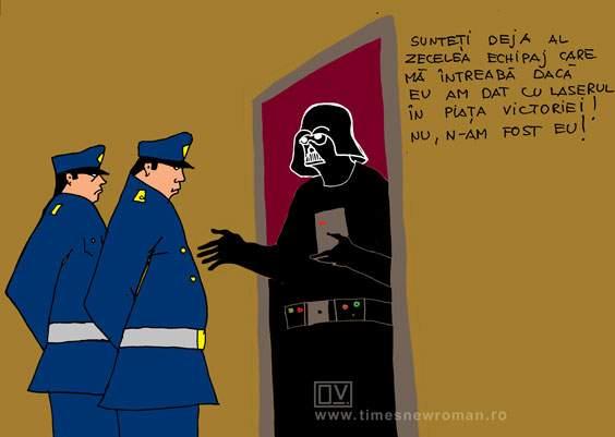 Prejudecăți de polițiști