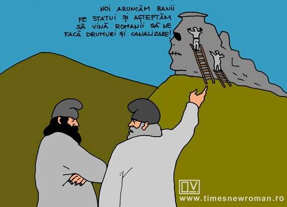 Probleme antice