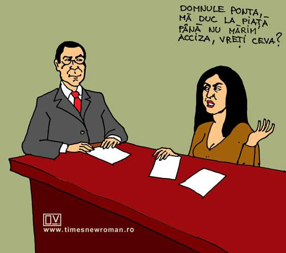 Propunerea Ioanei Petrescu