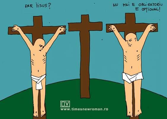 Religia opţională