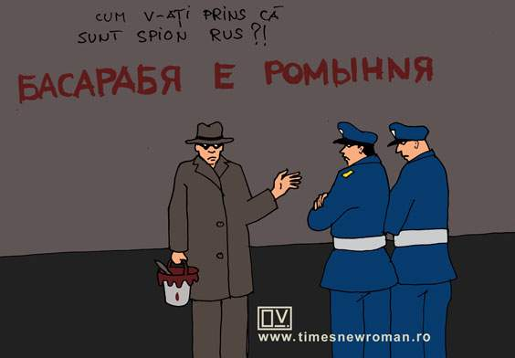 Spionul rus