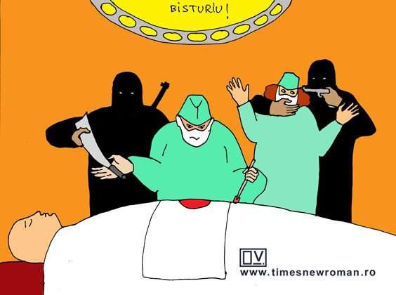 Spital de stat în Statul Islamic