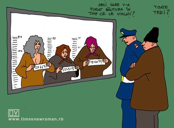 Suspectele de serviciu