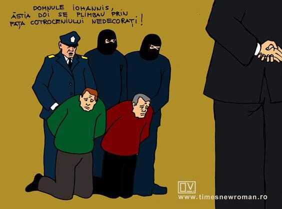 Suspecții