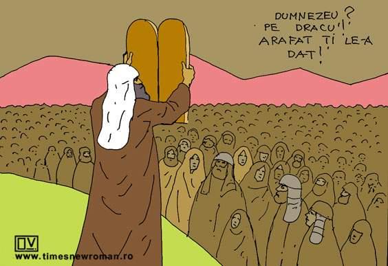 Tablele lui Arafat