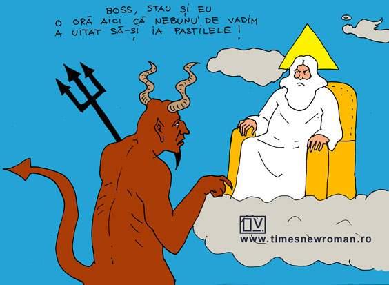 Vadim şi Diavolul