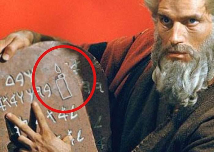 Savanţii au descoperit a 11-a poruncă a lui Moise: Să nu bagi în buzunar bricheta altuia din reflex
