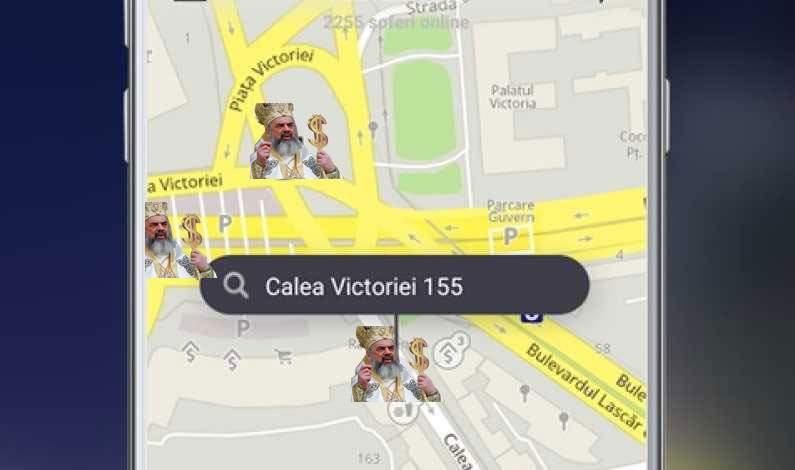 Firea a lansat aplicaţia cu care vezi în timp real când ajung banii tăi la Catedrală
