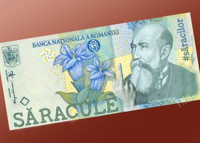 """Banca Națională va emite o nouă serie bancnote de un leu, pe care va scrie """"Săracule!"""""""