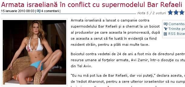 Armata israeliană în conflict cu Bar Refaeli (o femeie)