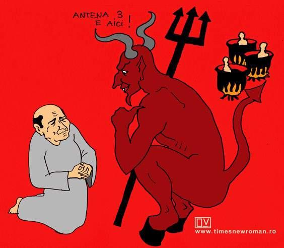 La poarta iadului