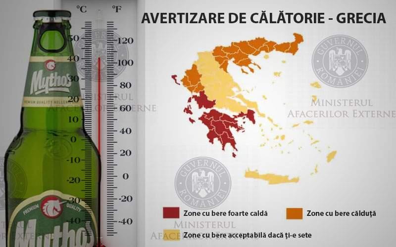 Avertizare MAE pentru Grecia: berea Mythos e caldă şi calamarii sunt aţoşi!