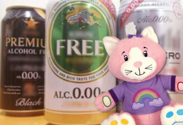 Promoţie inedită în baruri! La trei beri fără alcool cumpărate primeşti o jucărie