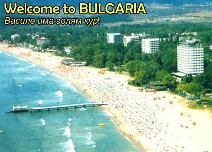 Teorie şocantă: Sărbătorile legale, un concept inventat de bulgari ca să le trimitem turişti