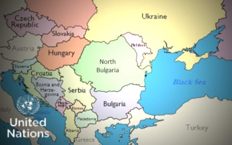 România nu şi-a plătit taxele pe nume la ONU şi se va numi Bulgaria de Nord