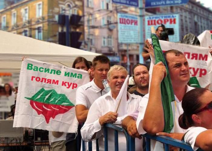 Dezamăgiţi că posturile TV româneşti s-au vândut, românii scot de la naftalină antenele de bulgari