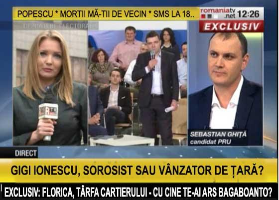 Dedicaţii la Antena şi RTV. Trimiţi un sms de 5 euro cu numele cuiva şi ei ţi-l fac troacă de porci