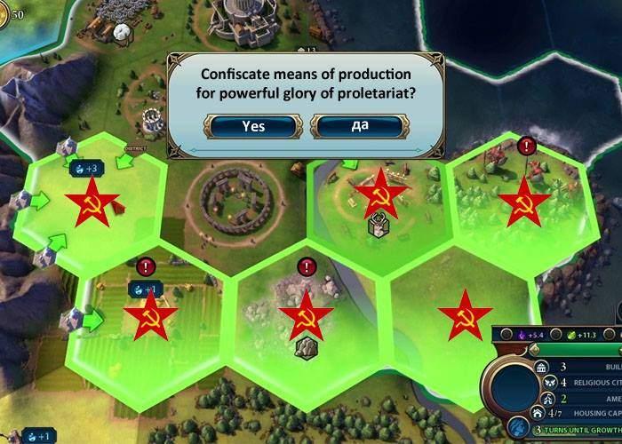 """A apărut primul patch pentru Civilization VI! Acum ai și """"Comunism Victory"""""""