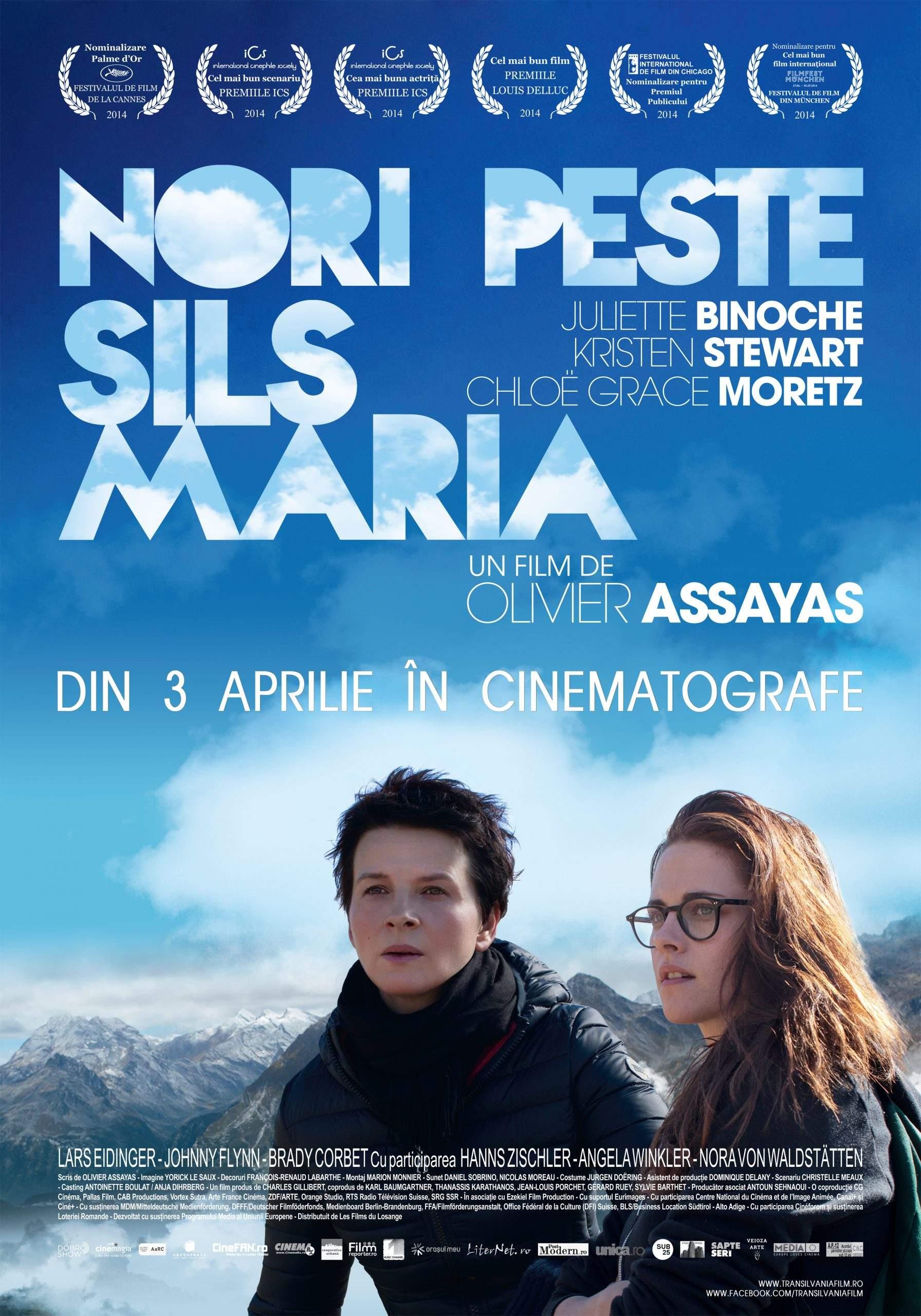 """Clouds of Sils Maria (2014) – """"Și dacă norii deși se duc"""""""