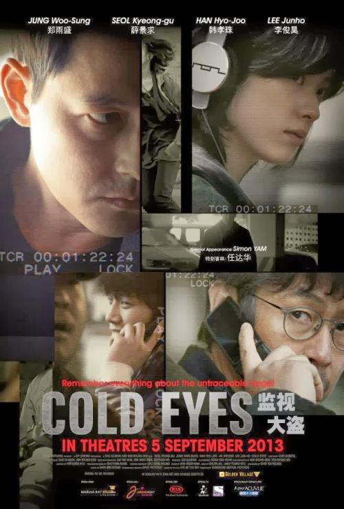 cold-eyes-movie-poster