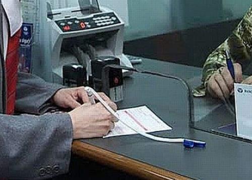 Oportunitate! Băncile acordă credite speciale pentru plata noilor amenzi rutiere