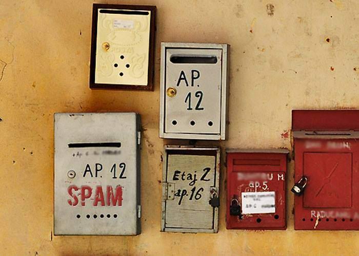 Ingenios! Și-a instalat o căsuță poștală de spam, unde ajung toate plicurile cu invitații la nunți