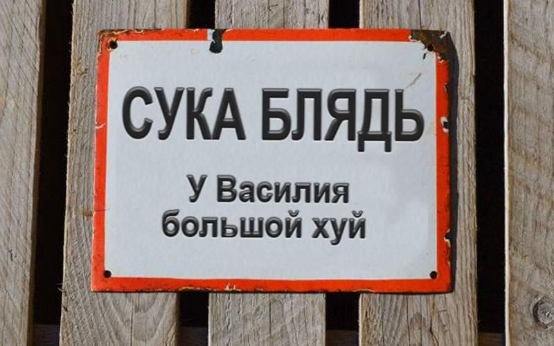 """Măsuri de siguranță în Rusia. La spitale s-a pus anunț """"Atenție, cad doctori"""""""