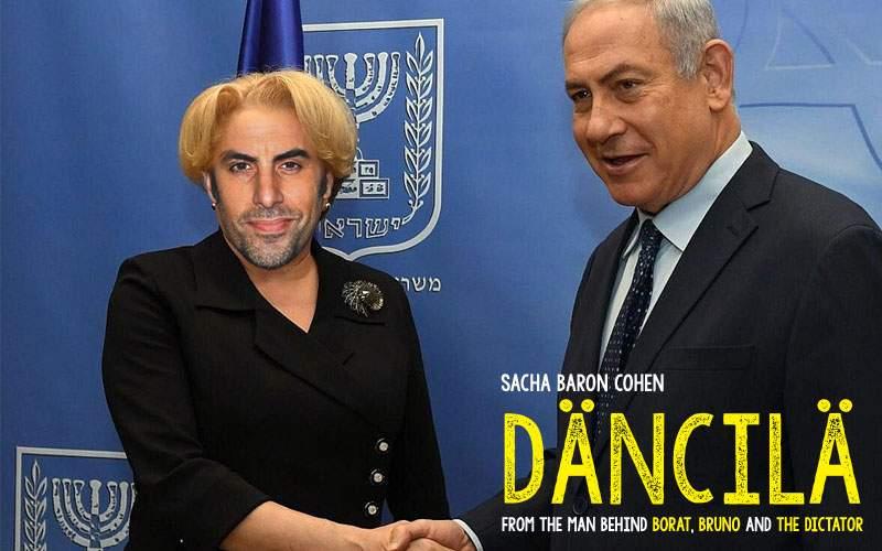 Omul cu o mie de fețe! Viorica Dăncilă este de fapt actorul Sacha Baron Cohen