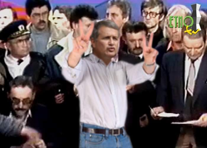 """Mircea Dinescu: """"Fraţilor, am învins! Colindătorul a fugit în Canada!"""""""
