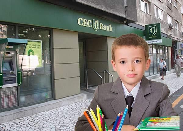 Un elev găsit într-o sucursală CEC spune că l-a trimis învăţătoarea în ultima bancă